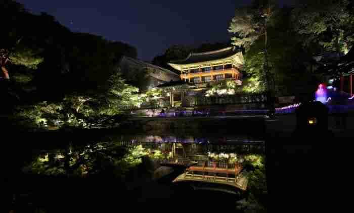 Seoul Palaces: Changdeokgung Palace